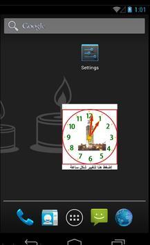 widget ساعات علم المغرب وصوامع apk screenshot