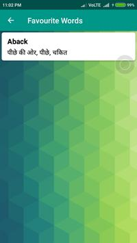 English to Hindi screenshot 4