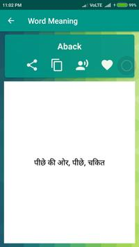 English to Hindi screenshot 5