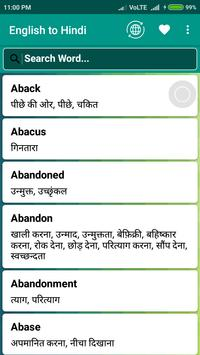 English to Hindi poster