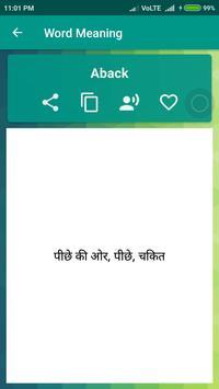 English to Hindi screenshot 2