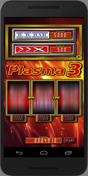 Hot Plasma 3 screenshot 1