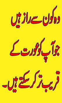 Suhagrat(Humbestarey) poster