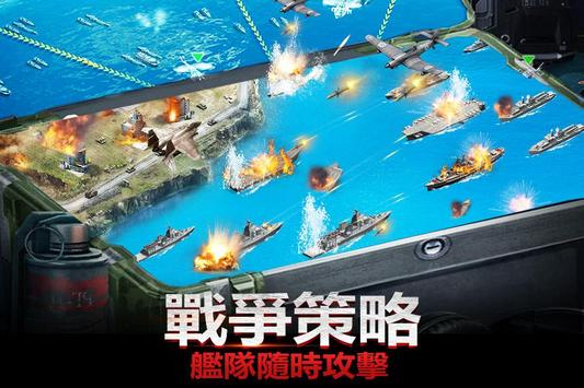 我們的使命—超級艦隊 apk screenshot