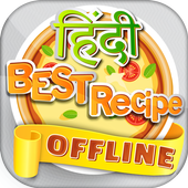 Hindi Recipes Book offline App icon
