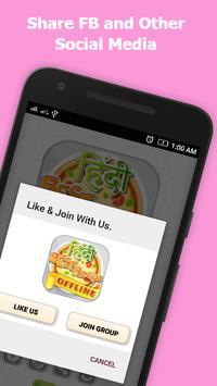 Hindi recipes book offline app descarga apk gratis comer y beber hindi recipes book offline app captura de pantalla de la apk forumfinder Gallery