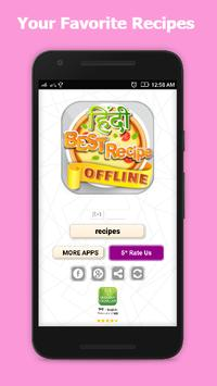 Hindi Recipes Book offline App poster