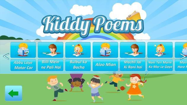 Urdu Poems for Kids: Urdu & English Poems screenshot 11