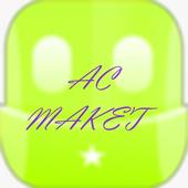 -Acmaketapp- new guide icon
