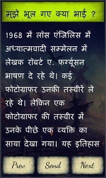 Bhootiya Stories apk screenshot