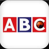 ABC News Nepal icon