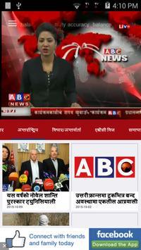 ABC News Nepal poster