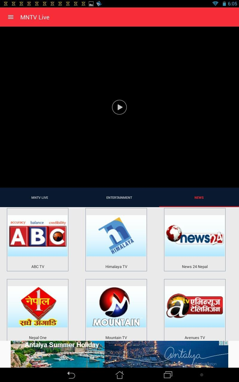 MNTV for Android - APK Download