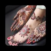 Feet Mehndi Designs 2017 icon