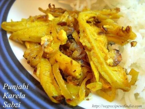 Karela Recipes Urdu screenshot 2