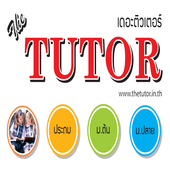 TutorITP icon