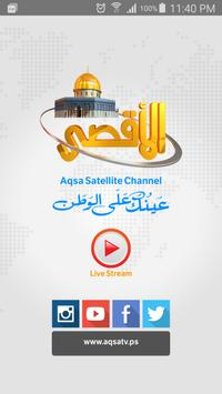 Aqsa channel live poster