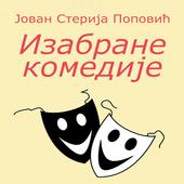 Izabrane komedije icon
