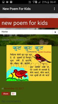 New poem for kids apk screenshot