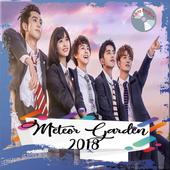 Meteor Garden icon