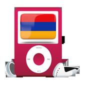 Հայկական ռադիոկայաններից icon
