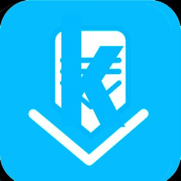 New KeepVid LITE this PRANK apk screenshot