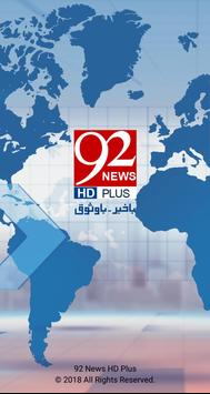 92 News HD poster