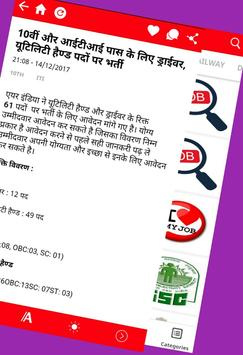 JobsNagri ~ Daily Sarkari Job In Hindi ! Latest G. screenshot 1