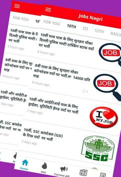 JobsNagri ~ Daily Sarkari Job In Hindi ! Latest G. screenshot 2