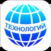 Новости технологий - hi-tech icon