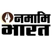Namami Bharat icon