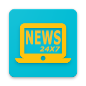 News 24x7 - news from every part of the world icon