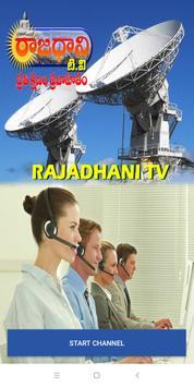 Rajadhani Tv poster