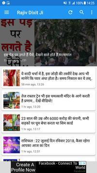 Rajiv Dixit Ji for Android - APK Download