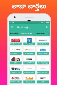 Telugu Newspapers - All Telugu Newspapers Channels screenshot 5