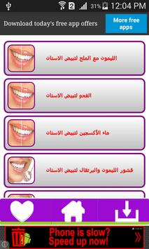 وصفات جديدة لتبييض الاسنان2016 poster