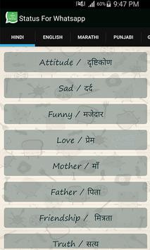 New Status for Whatsapp apk screenshot