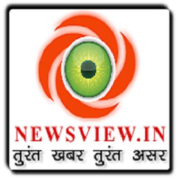 Newsview poster
