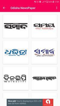 Odisha News poster