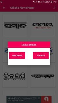 Odisha News screenshot 2