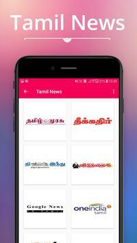 Tamil News screenshot 1