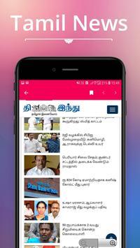 Tamil News screenshot 4