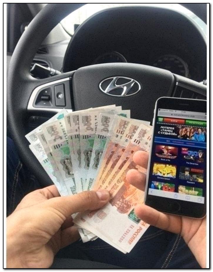 Игровые автоматы на телефон андроид на деньги игровых автоматов the game money