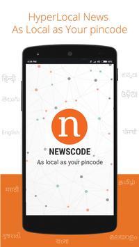 NewsCode plakat