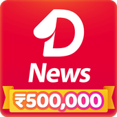 NewsDog icon