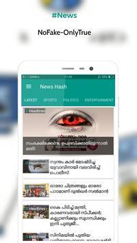 News Hash poster