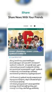 News Hash screenshot 1