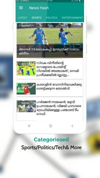News Hash screenshot 2