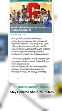 News Hash screenshot 3