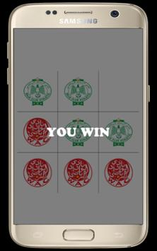 Rca vs Wac Tic Tac Toe screenshot 1
